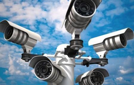 Megfigyelő kamera