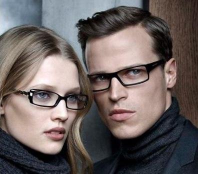 Szemüveg